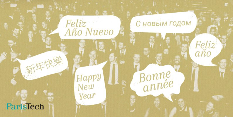 ParisTech wishes you a happy new year 2021 !